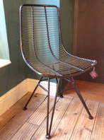 Reto Industrial Dining or Office Chair